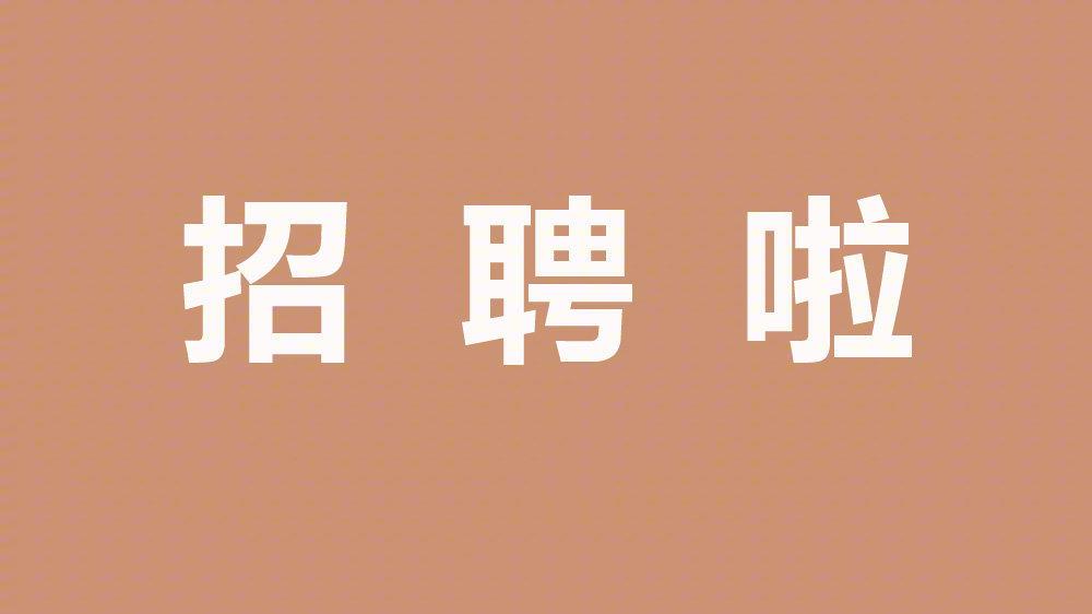 新加坡中国人厂子招聘-家具维修美容工,底薪1200新币,提供住-家具美容网