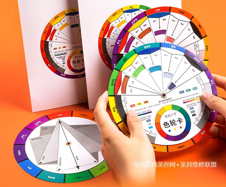 给自学或刚学家具美容技术的学员推荐一个自主调色卡工具-家具美容网